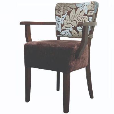 Memphis Standard Wide Arm Carver Chair