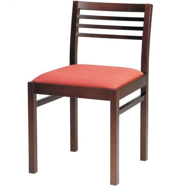 Icon Rail Back Side Chair