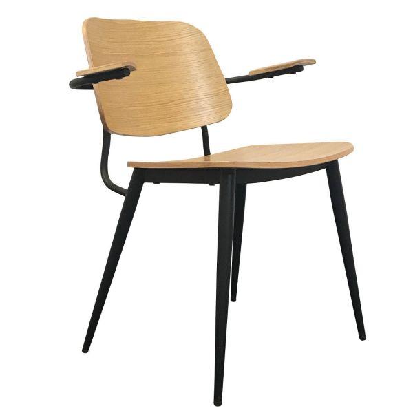 Orble Arm Chair