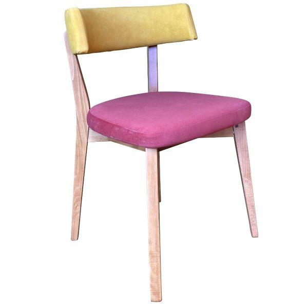 Soren Side Chair